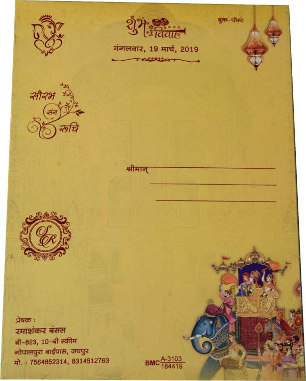 Lavishing King Queen Invitation Card Design For Traditional Indian Wedding