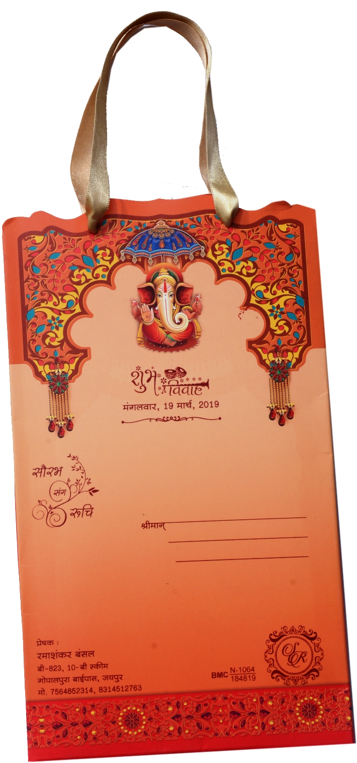 Elegant Online Invitation Card Available In Pastel Shades Ethnic Design With Beautiful Colours